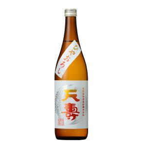天寿 米から育てた純米酒 ひやおろし 720ml クール便|sesohl
