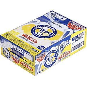 サントリー ジョッキ生 350ml缶×24本の関連商品2