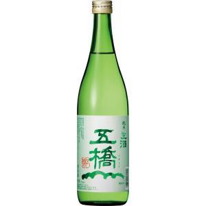 五橋 純米生酒 720ml  クール便対応|sesohl