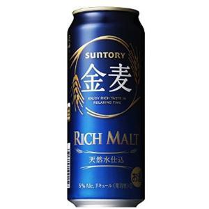 サントリー 金麦 500ml缶×24本 sesohl