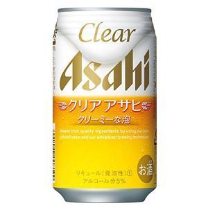 アサヒ クリアアサヒ 350ml缶×24本 sesohl