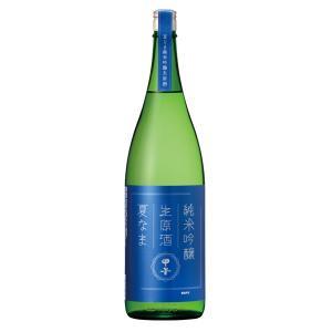 甲子 夏生 純米吟醸生原酒 1.8L (千葉県・ 酒々井)クール便対応|sesohl