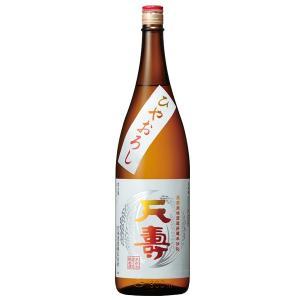 天寿 米から育てた純米酒 ひやおろし1.8L クール便|sesohl