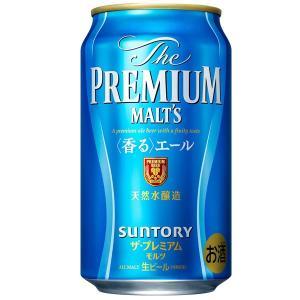 ザ・プレミアム・モルツ 香るエール 350ml×24本 sesohl