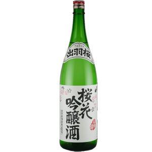出羽桜 桜花吟醸酒 山田錦 (瓶火入)1.8L |sesohl