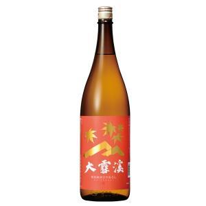 大雪渓 特別純米ひやおろし1.8L|sesohl