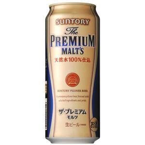 ザ・プレミアム・モルツ 500ml缶×24本
