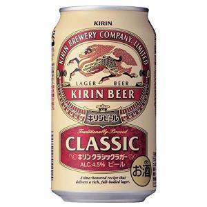 キリン クラシックラガー 350ml×24本 sesohl