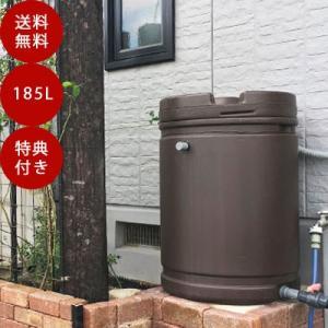 雨水タンク 安全興業製雨水貯留タンク(容量185L)|sessuimura