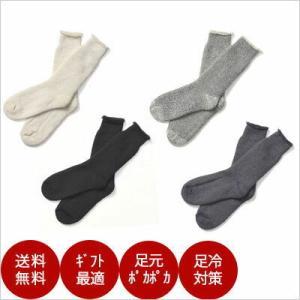 靴下 暖かい レディース メンズ サーモヘアソックスレギュラー  冷え性 足冷え ウール 分厚い バレンタイン ラッピングの画像