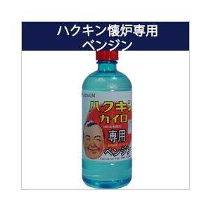 カイロの王様 ハクキカイロ(PEACOCK)専用ベンジン|sessuimura