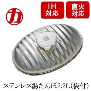 メーカー  マルカ株式会社  生産地  日本  サイズ  約29.5×21.6×7.1cm  容量 ...