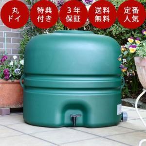 雨水タンク ホームダム110L(グリーン・丸ドイ用)|sessuimura