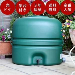 コダマ樹脂製雨水タンク ホームダム110L(グリーン・角ドイ用・専用スタンド付)|sessuimura