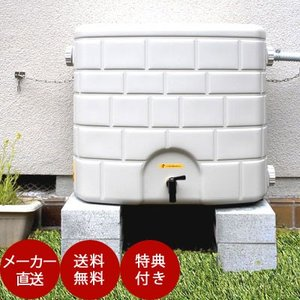 タキロン 雨水タンク 雨音くん120L(架台なし)|sessuimura