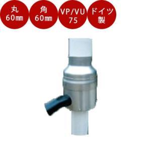 雨水タンク(雨水貯留槽)用・集水器 「雨水コレクターミニ」 【送料無料】でお届けいたします! sessuimura