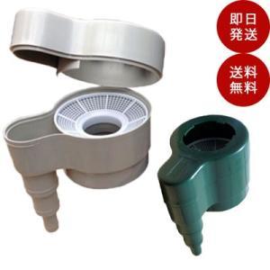 雨水コレクターMyHome Lite(マイホームライト)(ホースなし)  集水器 取水器 diy雨水...