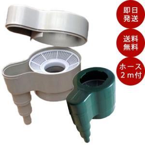 雨水コレクターMyHome Lite(マイホームライト)(内径16mmホース・2m付属) sessuimura