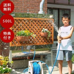 雨ニティー500 sessuimura