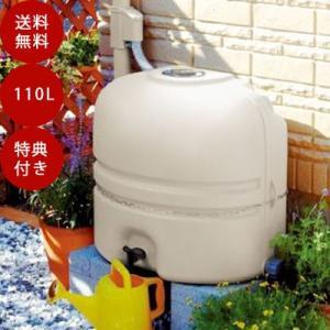 雨水タンク パナソニック「雨ためま専科110リットル」 薄型雨水タンク 雨水貯留タンク