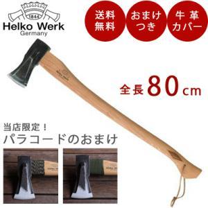 【SALE 15%OFF】薪割り 斧 Helko Heritage(ヘルコ ヘリテイジ)スプリッティング アックス[品番:HR-1] sessuimura