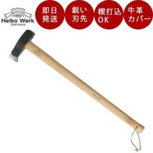 薪割り 斧 Helko Heritage(ヘルコ ヘリテイジ)スプリッティング ハンマー[品番:HR-4]定価より▼15%OFF▼ sessuimura