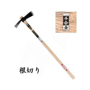 【薪割り 斧】【日本製】千吉金 根切り【品番:4977292603225】|sessuimura