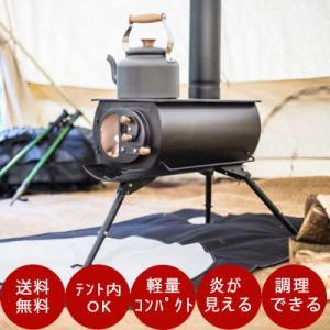 薪ストーブ キャンプ テント 自作 煙突 キャンプ用 ANEVAY アネヴェイ Frontier Stove|sessuimura