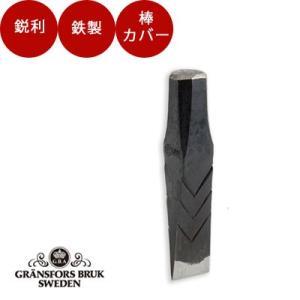 薪割り 斧 グレンスフォシュ 薪割り 楔 (くさび)[品番:460]|sessuimura