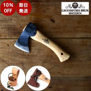 手斧 キャンプ斧 グレンスフォシュブルークハンドハチェット413 ファイヤーサイド 手斧向けアックスホルスターセット|sessuimura