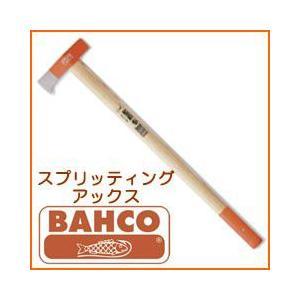 バーコ スプリッティングアックス[品番:SN900]|sessuimura
