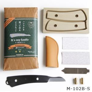 FEDECA(フェデカ) It's my knife Craft ホオノキM-102B-S/ナイフ/キャンプ/アウトドアナイフ/キャンプ道具/国産ナイフ/クラフト/DIY/キット|sessuimura