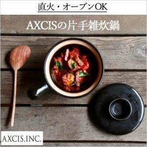 オーブン 直火が出来る 片手雑炊鍋 耐熱 鍋 一人用 陶器 離乳食 直火  AXCIS アクシス|sessuimura