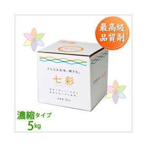 液体肥料 色つやよく美味しいフルーツの施肥「七彩」液肥 濃縮タイプ5kg/箱|sessuimura