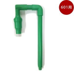 水耕栽培キット ホームハイポニカ601用部品:空気混入器|sessuimura