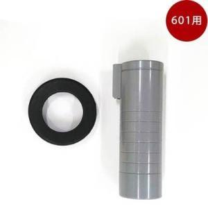 水耕栽培 キット ホームハイポニカ 601 用部品:水位調節器(パッキン付き)|sessuimura