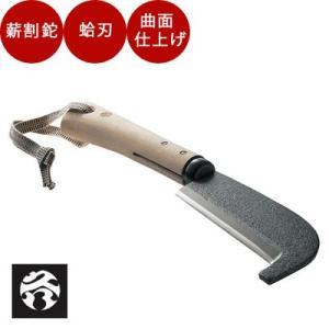薪割り 斧 <和斧>越乃火匠 久八  小嘴鉈 [品番:KK-NTK]|sessuimura
