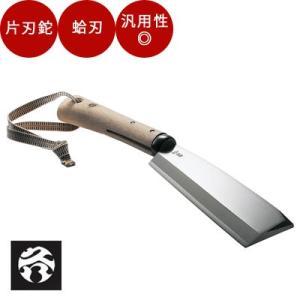 薪割り 斧 <和斧>越乃火匠 久八  朱入れ片刃鉈 [品番:KK-NTS]|sessuimura
