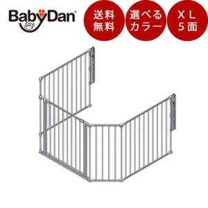 ハースゲート XL ベビーダン BabyDan 薪ストーブアクセサリー おしゃれなペットサークル ベ...