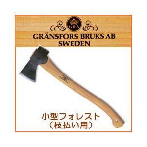 薪割り 斧 グレンスフォシュ 斧 小型フォレスト(枝払い用)[品番:420]|sessuimura