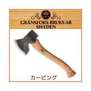 薪割り 斧 グレンスフォシュ 斧 カービング[品番:475]|sessuimura
