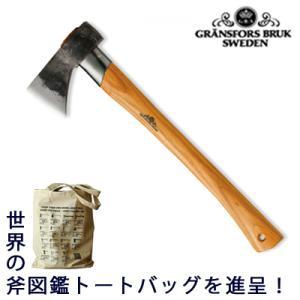 薪割り 斧 グレンスフォシュ 斧 アウトドアアックス[品番:425]|sessuimura
