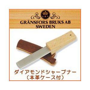薪割り 斧 グレンスフォシュ ダイアモンドシャープナー[品番:GB4032]|sessuimura