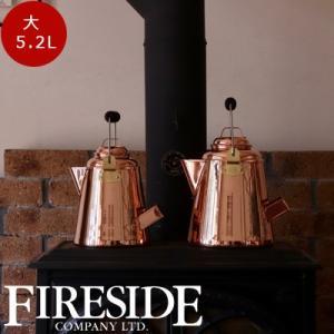 ファイヤーサイド グランマーコッパーケトル 大 28349 銅製 薪ストーブ ストーブ対応 日本製 ヤカン キャンプ 使いやすい|sessuimura