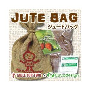 Jute Bag☆ジュートバッグ☆お好きな種4つセット♪麻袋で育てる栽培キット sessuimura