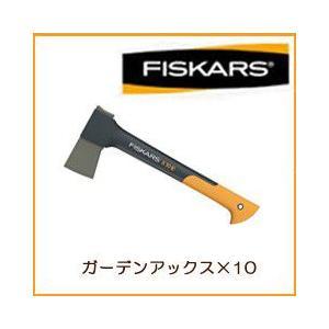 薪割り 斧 FISKRAS(フィスカース)ガーデンアックス×10|sessuimura