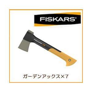 薪割り 斧 FISKRAS(フィスカース)ガーデンアックス×7|sessuimura