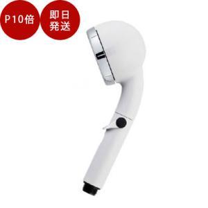 選べるプレゼント付き シャワーヘッド 手元止水 amane 天音 あまね ストップレバーホワイト水量調整機能付き 節水 シャワーヘッド|sessuimura
