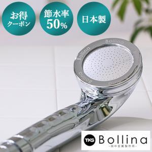 シャワーヘッド ナノバブル シャワー ボリーナワイドプラス シルバー TK-7008-SL 田中金属...
