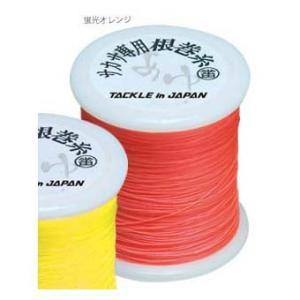 (在庫処分超特価)タックルインジャパン サカサ専用根巻糸 (蛍光オレンジ)|sessya